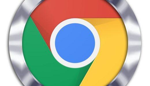 ゲームを快適に遊ぶための『Chrome』高速化設定