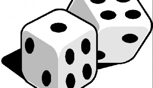 ガチャの確率計算法、幸運と不運の分かれ目