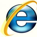 インターネットエクスプローラロゴ