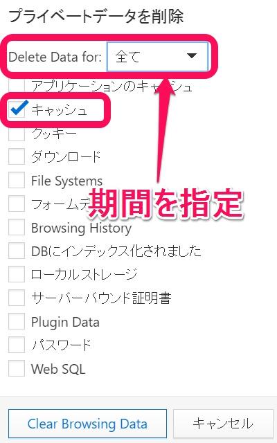 chromeからvivaldiにメインブラウザを移行し ...
