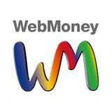 ウェブマネーwebmoney