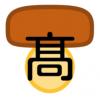 マッシュルームの使い方&おすすめアプリ3選