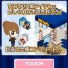 TSUTAYA オンラインゲームのはじめ方