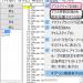 マウスの動きを自動化するフリーソフト、HiMacroEX