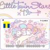 リトルツインスターズTカードがツタヤ店頭で発行開始(ゲーム無関係)