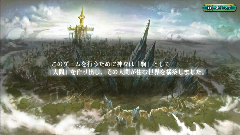 Yahoo!ゲーム ゲームプラスPCアンティーク カルネヴァーレ